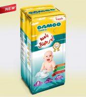 1 حفاضات اطفال Bambo baby