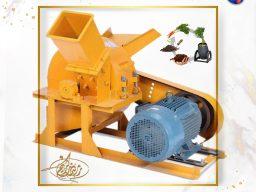 ماكينة فرم المخلفات الزراعية و تحويلها لأعلاف