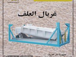new small معدات مصانع الاعلاف
