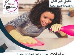 158247405 138276374854249 1568855804643339060 n Copy رمضان قرب ليش ماتختاري عاملة تساعدك