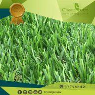 20 العشب الصناعي للحدائق 0096567774842| عشب صناعي |شركة كريستل جرين بالكويت