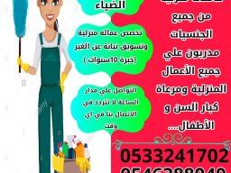 * مكتب واحة الضياء يوجد عاملات منزلية لنقل الكفالة 0533241702 *