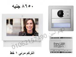 ALBA 1 انتركم مرئى ا خـــط فارفيزا farfisa ايطالى شاشة 7 بوصه للفيلات