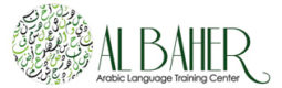 Arabic abroad institute in Jordan