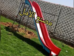 العاب الآمل خبره 25 عام فى صناعة الالعاب فى مصر