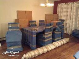 IMG 685832854 شركة نقل الأثاث الدوليه