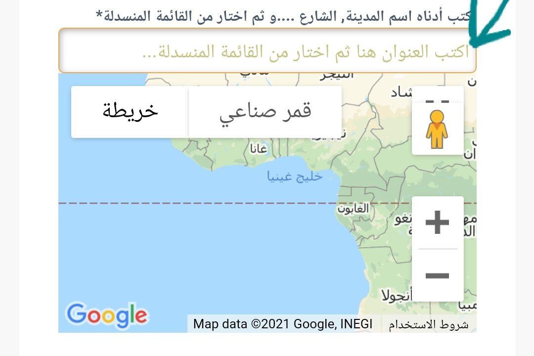 انشر اعلانك في اكثر من بلد باعادة نشر نفس الاعلان بعنوان جغرافي مختلف