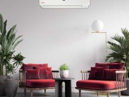 interior wallpaper mockup 42637 1226 1 اسعار مكييفات شارب بريميوم بلس 1.5 حصان بارد ساخن بلازما 2021