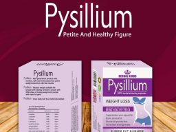 كبسولات بيسليوم للتخسيس Pysillium