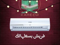 ramadan kareem neon text with mosque koran circle 1262 19636 تكييف فريش سمارت 1.5 حصان 2021