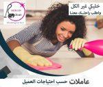 مع ميران يصبح التنظيف أكثر سهولة وبأقل سعر