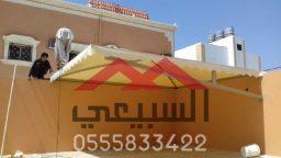 مشاريع مظلات مواقف السيارات, تركيب مظلات, مظلات سيارات, مظلات الرياض,