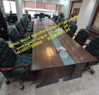مكاتب كراسي طاولات اجتماعات اثاث شركات اثاث مكتبي للبيع فرش مكاتب اوفيس وود
