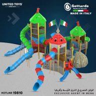 mega playground