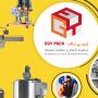 شركة ايجي باك لخطوط الانتاج وماكينات التعبئة والتغليف
