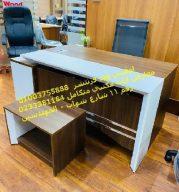 اثاث مكتبي للبيع شاهد الموديلات بمعارضنا 11 شارع شهاب - المهندسين
