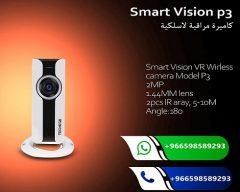 كاميرات المراقبة المتطورة متعددة الاشكال والانواع