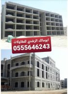 مقاول بناء عظم بالدمام، مقاول تشطيب مباني بالدمام