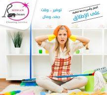 توفيرعاملات تنظيف وترتيب لكافة الاعمال اليومية