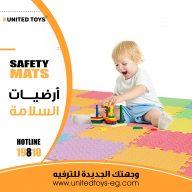 أرضيات الأمان والسلامة للأطفال