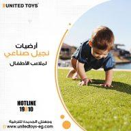 ارضيات نجيل صناعي لملاعب الأطفال