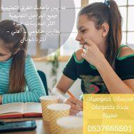 دروس تقويه ابتدائي ومتوسط وثانوي وجامعي
