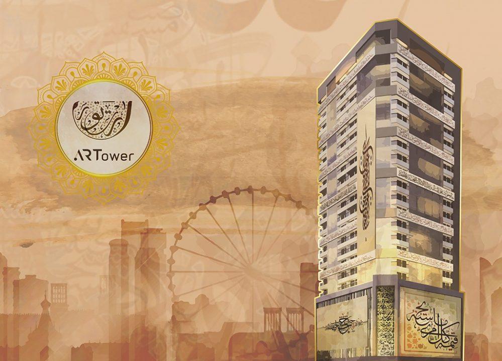 للبيع شقق جديدة أول ساكن بدفعة أولى 44 ألف درهم في الشارقة النهدة