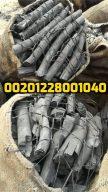 شركة فحم في السودان