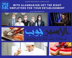 """AlASMAR NOUR ALGHARB COMPANY """"Recruitment from Morocco and Tunsia """""""