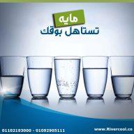 فلاتر مياه 7 مراحل للبيع بارخص سعر