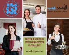 We Provide Staff from Morocco & Tunisia in different specialities :