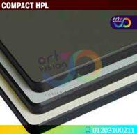 الواح كومباكت hpl - هندي وصيني من شركة ارت فيجن