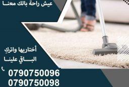 خدمة نوفير عاملات الترتيب والتنظيف اليومي