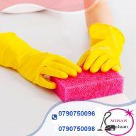 نقدم لكم خبرتنا لكافة اعمال التنظيف اليومي