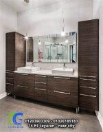 وحدات حمام فى القاهره–كرياتف جروب