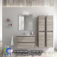 وحدات الحمام – شركة كرياتيف جروب