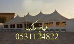 اسعار بيوت الشعر في الرياض