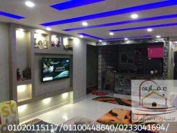 ديكورات جبس اسقف وحوائط حديثة * مع شركة عقارى