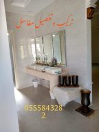 صور مغاسل حمامات الرياض رخام
