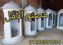اكشاك الآمل نصنع الابداع فى مصر