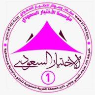 مظلات وسواتر الاختيار الاول - للمظلات و السواتر alakhttiar1.com مظلات ممرات و مداخل