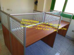 اثاث شركات اثاث مكتبي ادارى خلايا عمل للمقرات مكاتب متعددة