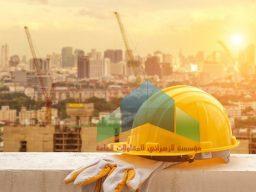 مقاول افضل مقاول بناء, تنفيذ اعمال بناء وانشاءات في الرياض, ترميم, تشطيب