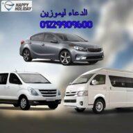 ايجار سيارات مرسيدس في مصر,الاسكندرية