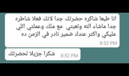 دروس خصوصية مادة اللغة الانجليزية للمنهج السعودي