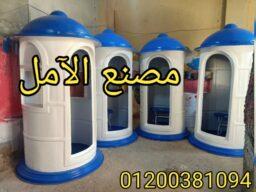 اكشاك الآمل اصل الصناعة المصرية