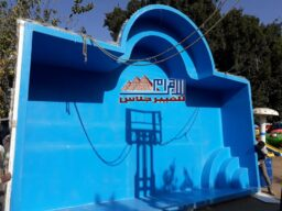 الاهرام للفيبر جلاس اكبر شركة مصنعة لحمامات السباحة