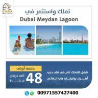 نملك علي ممشي القناة المائية في دبي اطلالات بوليفارد