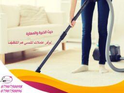 مع ميران كلين ولا رح تاكلي هم لتنظيف بيتك