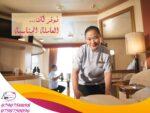 خدمة تنظيف البيت و بنظام اليومي متوفرة بين ايديكي